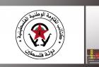 """كتائب المقاومة الوطنية تقصف جنوب تل أبيب بصاروخ""""قاسم 70"""""""