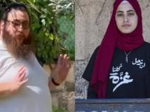 بعد الاعتداء عليها من المستوطن يعقوب..