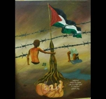 لوحة بعنوان صمت العالم
