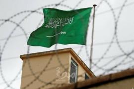السعودية تعلن سقوط طائرة مسيرة ملغومة على مدرسة