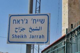 """الخارجية الفلسطينية : قضية """"حي الشيخ جراح"""" تمثل قضية الوجود الفلسطيني في القدس"""
