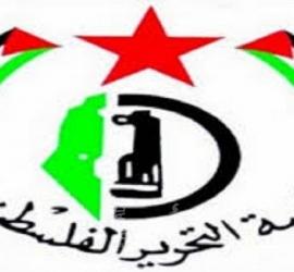 جبهة التحرير الفلسطينية تهنئ الأمتين العربية والاسلامية بشهر رمضان