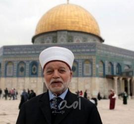 مفتي القدس: الأربعاء الـمتمم لشهر رمضانوالخميس أول أيام عيد الفطر