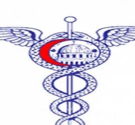 نقابة الأطباء تدين إستثناء الحكومة الفلسطينية أطباء الطب العام من المكافأة