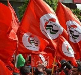 حزب الشعب يدين اقتحام الاحتلال لبعض مقرات المنظمات الأهلية