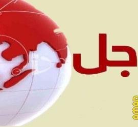 """تابعوا أخبار """"أمد للإعلام"""" على قناة https://web.telegram.org/z/#-1292098648"""