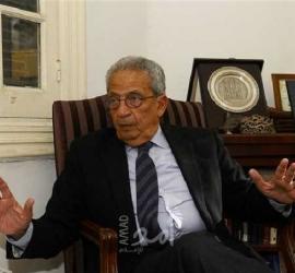 بشكل مفاجئ..عمرو موسى يقدم استقالته كرئيس لمجلس أمناء مؤسسة ياسر عرفات
