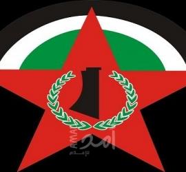 """الديمقراطية تدعو إلى التضامن مع أهلنا في الـ48 في إضرابهم الشامل """"الثلاثاء"""""""