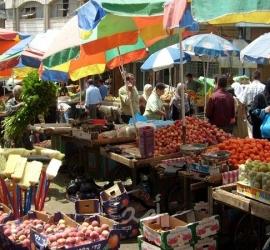 أسعار الخضروات والدجاج في أسواق قطاع غزة