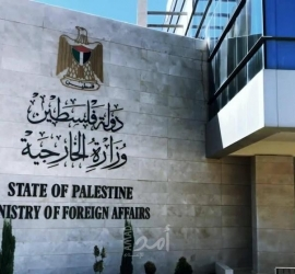 الخارجية الفلسطينية: هستيريا الردود الإسرائيلية تعكس الهلع من تحقيقات الجنائية الدولية