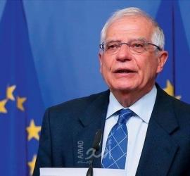 بوريل: العلاقات بين الاتحاد الأوروبي وروسيا تزداد توترًا
