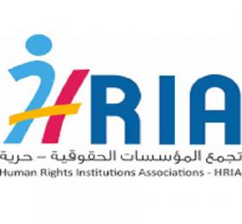 حرية يطالب بمسائلة قادة وجنود الاحتلال عن الجرائم خلال العدوان على غزة