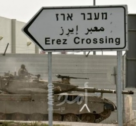 وصول وفد من حركة المبادرة الوطنية إلى قطاع غزة