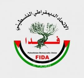 """اجتماع لأمانة سر """"فدا"""" في محافظة جنين برئاسة الأمين العام صالح رأفت"""