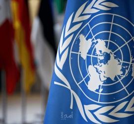 الأمم المتحدة: تعيين أنطونيو غوتيريش أمينا عاما لولاية جديدة مدتها 5 سنوات