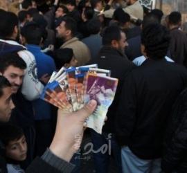 مالية حماس تعلن صرف رواتب الموظفين بزيادة النسبة والحد الأدنى