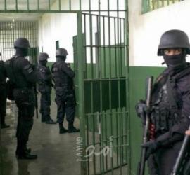 """بدءًا من الأحد.. تصعيد احتجاجي للأسرى في سجن """"عوفر"""""""