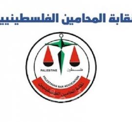 كتلة نضال المحامين تجري استعداداتها لخوض انتخابات نقابة المحامين الفلسطينيين