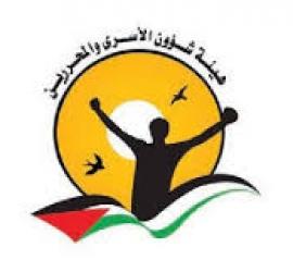 """""""هيئة الأسرى"""": سلطات الاحتلال تماطل في تقديم العلاج للأسير شرحبيل أبو ذريع"""