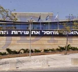 الخارجية الإسرائيلية : رئيسي متطرف وملتزم بتحقيق تقدم سريع في برنامج إيران النووي