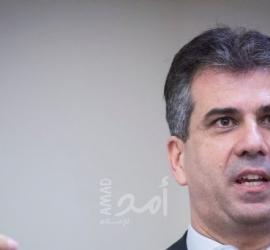 وزير الاستخبارات الإسرائيلي السابق كوهين: على إسرائيل اسقاط حماس أعيدوا غزة للسلطة