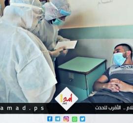"""صحة حماس: تسجيل 135 إصابة جديدة بـ""""كورونا"""" في قطاع غزة"""