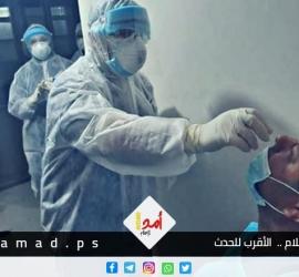 """صحة حماس: تسجيل1162 إصابة جديدة بفيروس """"كورونا"""" في قطاع غزة"""
