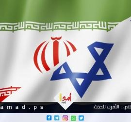 للمرة الأولى..إيران ترد على تصريحات رئيس الموساد بشأن اغتيال علماء