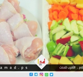 أسعار الخضراوات والدجاج في أسواق قطاع غزة