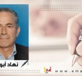عن القدس وذريعة تأجيل الانتخابات بسببها