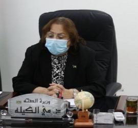 لجنة الوبائيات: فلسطين دخلت الموجة الثالثة من الوباء ..وتوصيات للحد من الانتشار
