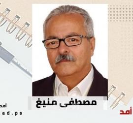 المغرب للجزائريين حبيب / 28