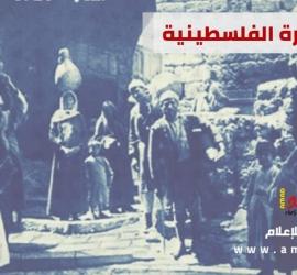 ذكرى رحيل العقيد المتقاعد المهندس الحاج/ أحمد هشام مصباح عمار (أبو دعاء) (1943م – 2020م)