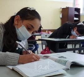 رام الله: التعليم تعلن دوام الأحد والاثنين وفق نظام التعلم عن بُعد نظرا للظروف الراهنة