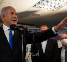 """هآرتس: فضيحة تهدد فوز """"نتنياهو"""" في الانتخابات الإسرائيلية"""