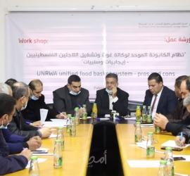 غزة: المطالبة باعتماد الكابونة الصفراء معيار الكابونة الموحدة ورفع أعداد المستفيدين
