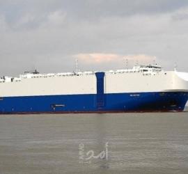 سفينة الشحن الإسرائيلية تعود للإبحار بعد هجوم خليج عُمان