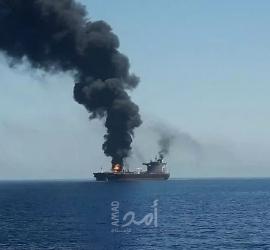 مسؤول إسرائيلي: لا يُمكننا ضبط النفس تجاه حادثة انفجار السفينة في مياه الخليج