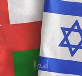 وزيرا خارجية إسرائيل وسلطنة عمان بحثا تعزيز السلام في المنطقة