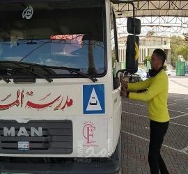 غزة: المواصلات تشرف على الاختبار العملي لوظيفة فاحص سائقين