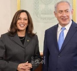 بحثا ملف إيران النووي..هاريس تؤكد لنتنياهو: أميركا ملتزمة بأمن إسرائيل