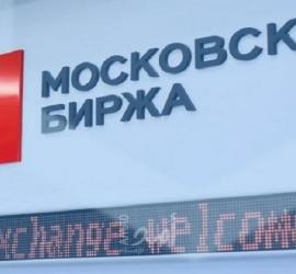 بورصة موسكو تسجل رقمين قياسيين في شهر واحد
