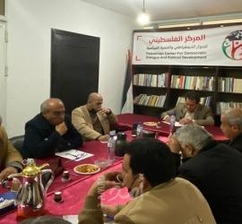 صور .. غزة: قوى يسار ية وشخصيات تقدمية تدعو لتشكيل تحالف ديموقراطي واسع