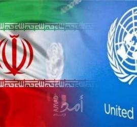 """الأمم المتحدة: إيران استخدمت """"قوة مفرطة"""" في سيستان وبلوخستان"""