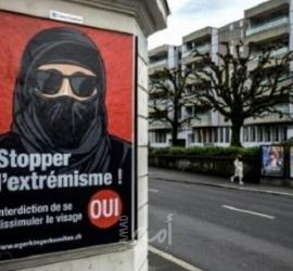 """بعد رفض الحكومة والبرلمان..تصويت على مبادرة """"لحظر البرقع"""" في سويسرا"""