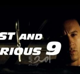 تغيير موعد عرض الجزء التاسع من فيلم Fast & Furious إلى يونيو