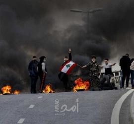 """لبنان: """"إثنين الغضب"""" يقطع أوصال لبنان احتجاجا على مأساة الوضع المعيشي..صور وفيديو"""