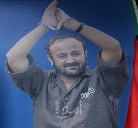 القيادي الأسير مروان البرغوثي: السلطة الفلسطينية بلا سلطة، واستعمار بلا تكلفة
