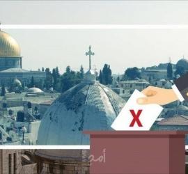 مقداد: قرار تأجيل الانتخابات بات بين قوسين بسبب القيود الإسرائيلية في القدس
