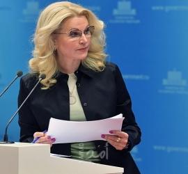 روسيا توقف الطيران المنتظم والعارض مع تركيا